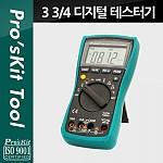 Prokit 디지털 테스터기, 3 3/4 Auto Range