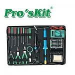 Prokit 공구세트/ 가방형/인두/ 디지털 테스터/ 드라이버 등
