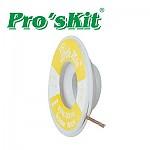 Prokit 노랑-1.5mm/납흡입 TAPE