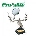 Prokit 납땜 보조기/ 인두 스탠드/확대경 기능
