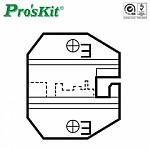Prokit 조립 소켓(1PK-3003D17), RJ48/10P10C 플러그용