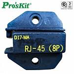 Prokit 조립 소켓(1PK-3003D17-MA), RJ48 Hirose 플러그용