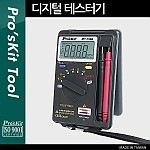 Prokit(MT-1506) 디지털 테스터기