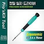 PROKIT (SD-086-S6), 정밀드라이버(-) 2.4 * 75mm