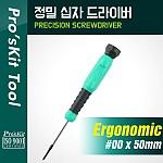 PROKIT (SD-086-P2), 정밀드라이버 - #00 * 50mm