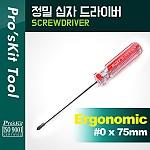 PROKIT (SD-5101B) 드라이버(+자)/ (#0 x 75mm)