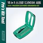 PROKIT 15 in 1 스크류 드라이버 세트 (1.5/2/2.5/3/4, T5/T6/T7/T8/T9)