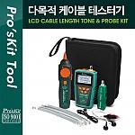 PROKIT 다목적 케이블 테스터기 케이블 길이, 전도율 측정
