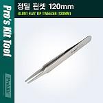 Coms PROKIT 정밀 핀셋 120mm